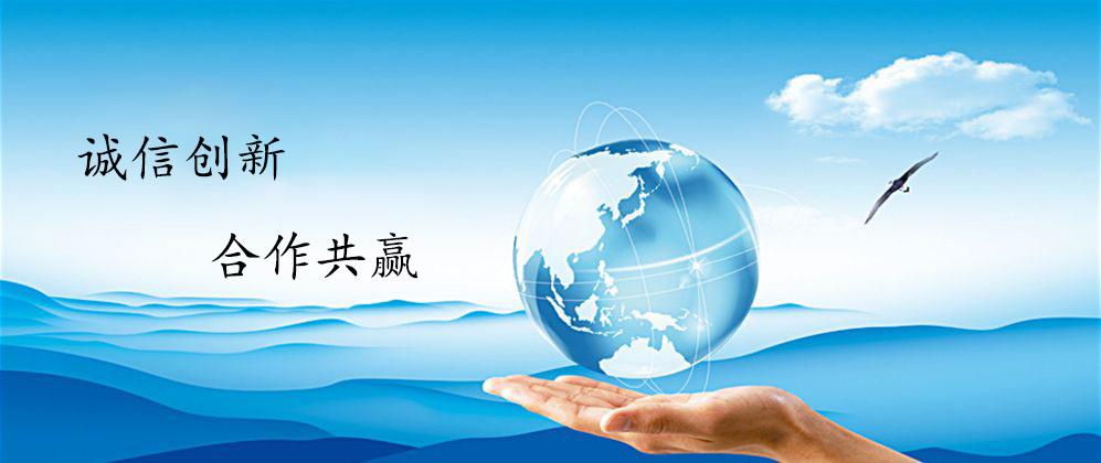 企业文化-湖北灏瑞达环保能源科技有限公司